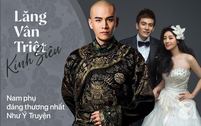 Lăng Vân Triệt Kinh Siêu: Chàng soái ca khước từ bao cô gái để kết hôn với người đẹp hơn tuổi, một đời chồng - Ảnh 2.