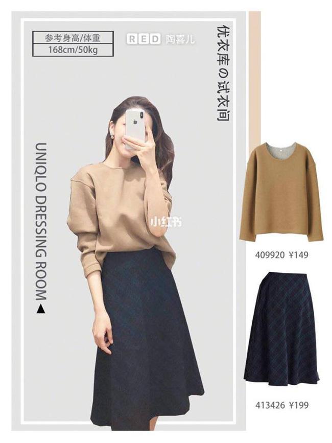 Trời vào thu, 14 set đồ dài tay từ Zara, Uniqlo sẽ là gợi ý không thể hoàn hảo hơn vào lúc này - Ảnh 14.