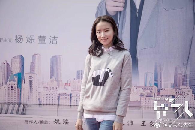 Trở lại phim trường sau scandal ngoại tình, Đổng Khiết vẫn bị chê vì quá nhợt nhạt  - Ảnh 2.