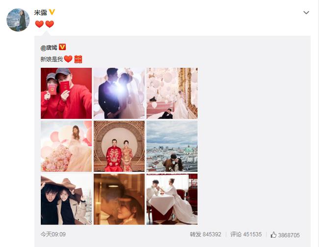 Dương Mịch, Hồ Ca, Lâm Tâm Như cùng dàn sao đình đám chúc phúc cho đám cưới của Đường Yên – La Tấn - Ảnh 8.