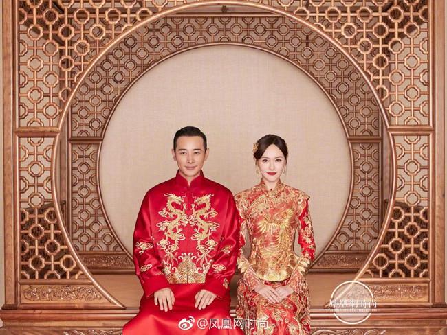 Hé lộ bí mật về trang phục cưới truyền thống cầu kỳ của cặp đôi Đường Yên - La Tấn - Ảnh 2.