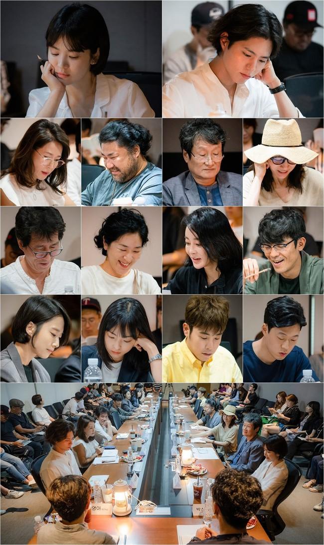 Vẫn biết Song Hye Kyo đẹp, nhưng đến độ để lại kiểu tóc 10 năm trước mà vẫn trẻ y nguyên thì thật khó tin - Ảnh 1.