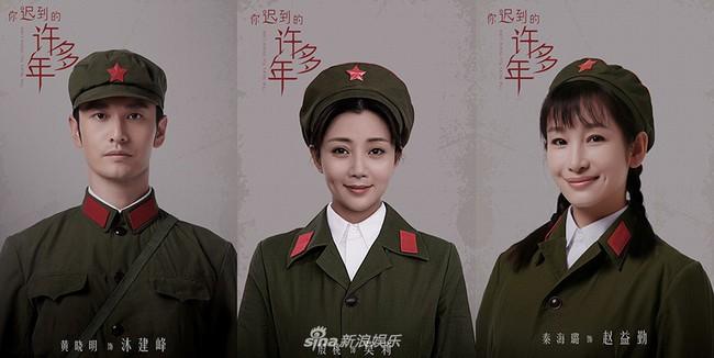 Giảm tận 5kg để nhập vai, nhưng phim mới của Huỳnh Hiểu Minh vẫn gây thất vọng, lượng người xem ở mức thảm hại - Ảnh 1.