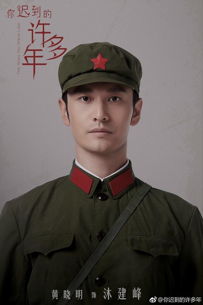 Giảm tận 5kg để nhập vai, nhưng phim mới của Huỳnh Hiểu Minh vẫn gây thất vọng, lượng người xem ở mức thảm hại - Ảnh 3.