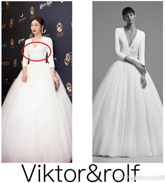 Vẫn với thói quen khâu váy cho bớt sexy, Tần Lam từ nữ thần hóa mỹ nhân chỉ trong 1 buổi tối - Ảnh 5.