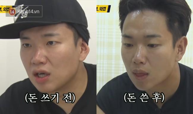 Phương pháp làm nhỏ mặt vi diệu của hầu hết idol Hàn đang gây xôn xao: Hiệu quả ngay sau 10 phút, không phẫu thuật đau đớn - Ảnh 4.