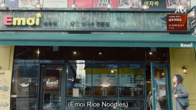 Phở Việt lại tiếp tục được lăng xê trên phim Hàn với một quán có tên cực dễ thương: Emời - Ảnh 2.