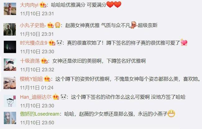 Triệu Vy mặc váy lùng bùng vẫn chẳng ngại làm điều khiến netizen nể phục - Ảnh 8.
