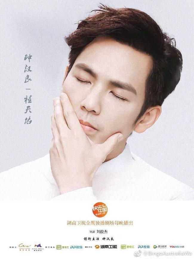 Chung Hán Lương: Ông chú ngôn tình U50 mãi mãi được khán giả yêu thương  - Ảnh 13.