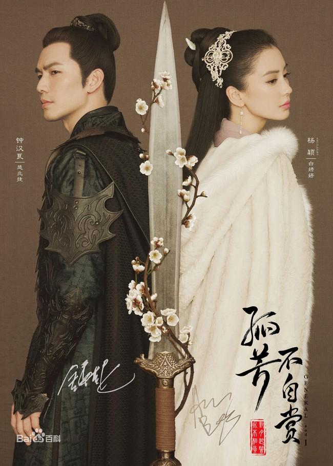Chung Hán Lương: Ông chú ngôn tình U50 mãi mãi được khán giả yêu thương  - Ảnh 5.