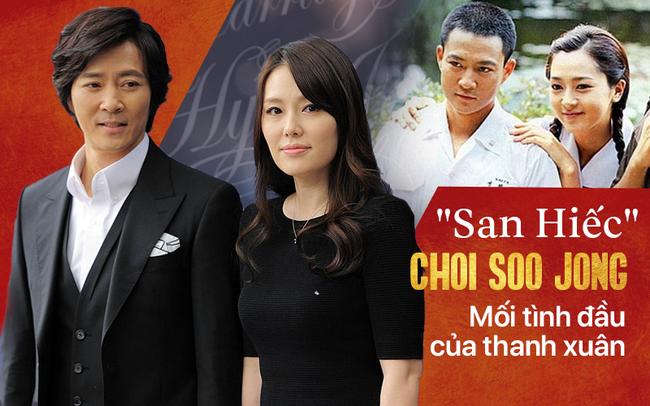 """Choi Soo Jong: San Hiếc của """"Mối tình đầu"""" ngày nào giờ đã U60 có cuộc sống hôn nhân viên mãn bên ngọc nữ xứ Hàn  - Ảnh 1."""