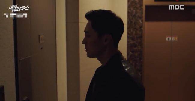 Tìm đâu được người như So Ji Sub: Chờ trước cửa nhà bạn gái cả đêm vì sợ điều này! - Ảnh 7.