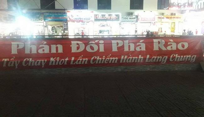 Tranh cãi gay gắt giữa cư dân và nhóm ki-ốt kinh doanh tại chung cư HH Linh Đàm - Ảnh 8.