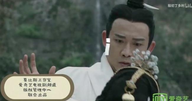 Hạo Lan truyện chưa lên sóng đã ồn ào, Vu Chính tung hậu trường siêu đáng yêu của Nhiếp Viễn - Ngô Cẩn Ngôn  - Ảnh 13.