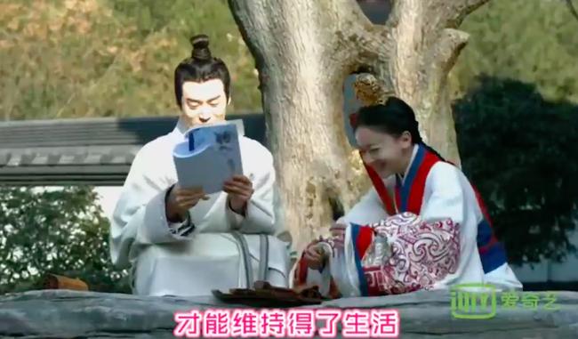 Hạo Lan truyện chưa lên sóng đã ồn ào, Vu Chính tung hậu trường siêu đáng yêu của Nhiếp Viễn - Ngô Cẩn Ngôn  - Ảnh 11.