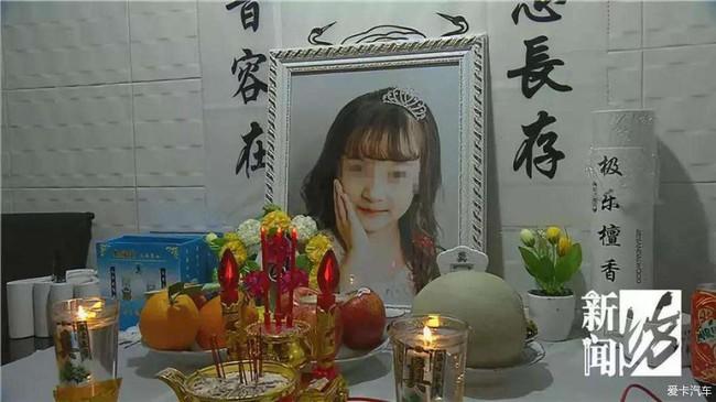 Đi mua sắm cùng bố mẹ, bé gái 6 tuổi bị tấm gương nặng 60 ký đè chết - Ảnh 3.