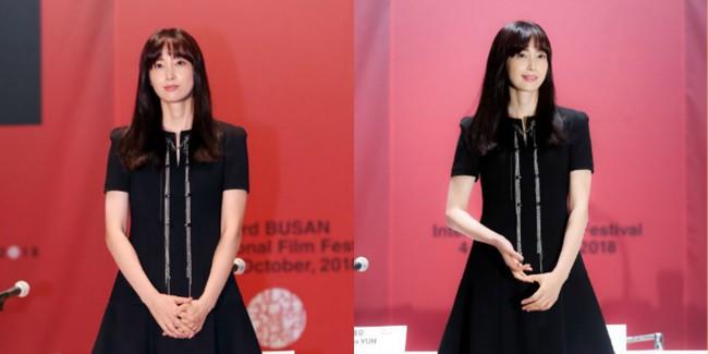 Top khoảnh khắc kém sắc gây sốc của dàn đại mỹ nhân năm 2018: Park Min Young, Nhiệt Ba phải chào thua mỹ nhân này? - Ảnh 8.