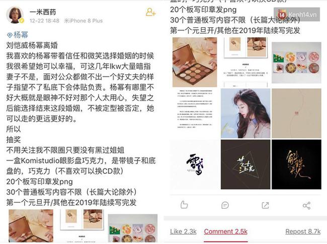 Chuyện lạ: Dương Mịch – Lưu Khải Uy ly hôn, fan không hề khẩu chiến mà còn thi nhau tặng mỹ phẩm cao cấp ăn mừng - Ảnh 7.