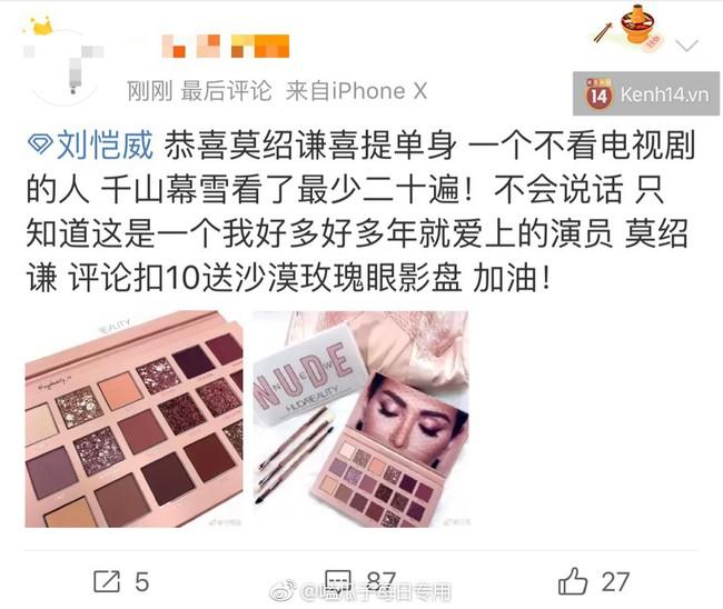 Chuyện lạ: Dương Mịch – Lưu Khải Uy ly hôn, fan không hề khẩu chiến mà còn thi nhau tặng mỹ phẩm cao cấp ăn mừng - Ảnh 10.