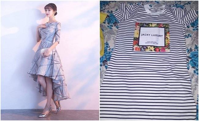 Thêm một ca mua hàng online khiến dân mạng dậy sóng: Hai chiếc váy thế này mà người bán vẫn khẳng định y chang nhau - Ảnh 1.