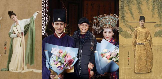 10 bộ phim truyền hình cổ trang được mong chờ sẽ khuấy đảo màn ảnh Hoa ngữ trong năm 2019 - Ảnh 2.
