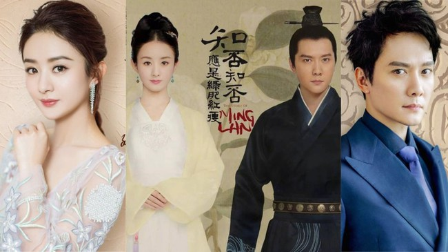 10 bộ phim truyền hình cổ trang được mong chờ sẽ khuấy đảo màn ảnh Hoa ngữ trong năm 2019 - Ảnh 4.