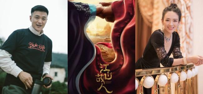 10 bộ phim truyền hình cổ trang được mong chờ sẽ khuấy đảo màn ảnh Hoa ngữ trong năm 2019 - Ảnh 5.