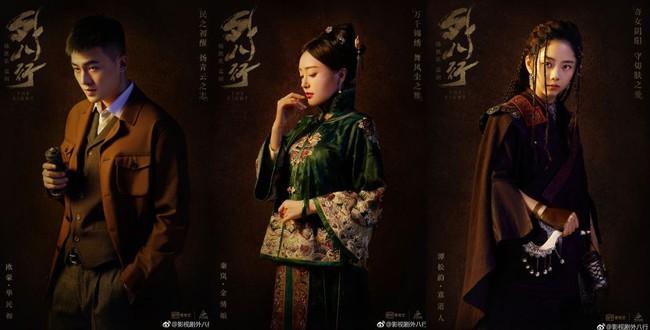 10 bộ phim truyền hình cổ trang được mong chờ sẽ khuấy đảo màn ảnh Hoa ngữ trong năm 2019 - Ảnh 7.