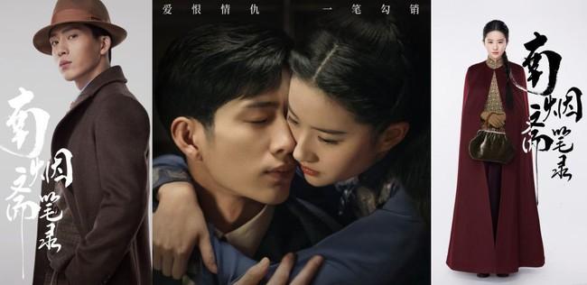 10 bộ phim truyền hình cổ trang được mong chờ sẽ khuấy đảo màn ảnh Hoa ngữ trong năm 2019 - Ảnh 9.
