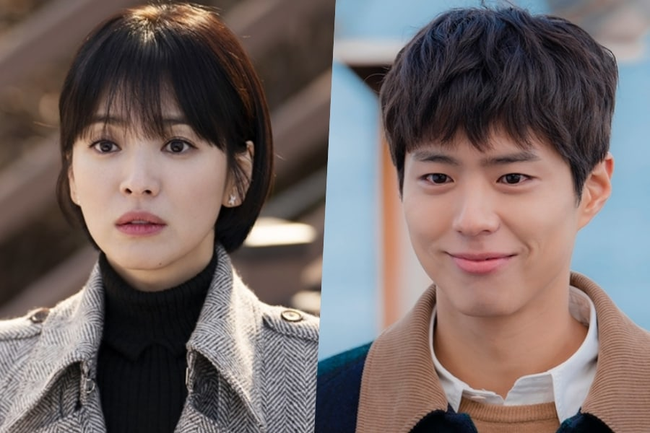 Sau scandal ăn mỳ cùng nhau, Song Hye Kyo lo lắng khi gặp lại Park Bo Gum - Ảnh 1.