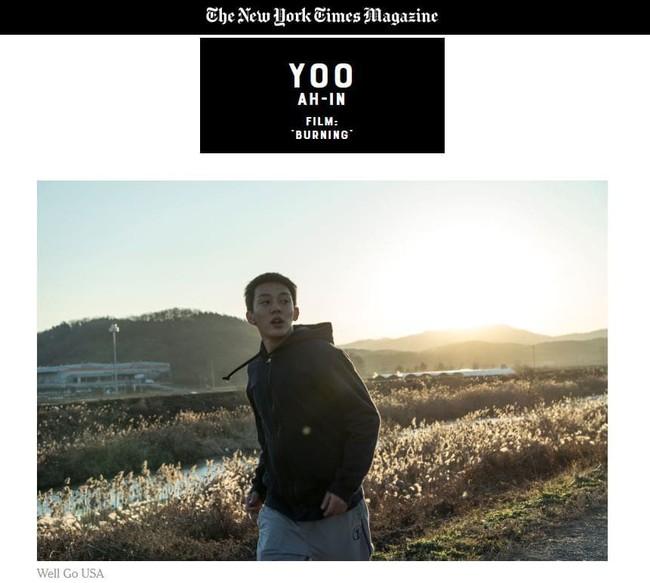 Yoo Ah In bất ngờ được vinh danh là nam diễn viên xuất sắc nhất 2018 - Ảnh 2.