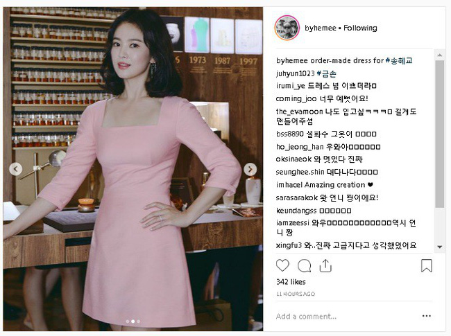 Sự thật phía sau bộ váy hồng của Song Hye Kyo sẽ khiến bạn càng ngưỡng mộ sự kín đáo và đẳng cấp của cô - Ảnh 3.