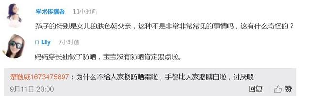 Hiếm hoi lắm mới đăng ảnh con gái, vợ Châu Kiệt Luân chẳng thể ngờ dân tình lại chỉ quan tâm đến điều này - Ảnh 5.