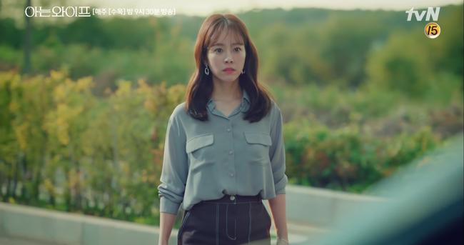 Chỉ vì muốn nói yêu Han Ji Min, Ji Sung suýt gây tai nạn giao thông nghiêm trọng - Ảnh 11.