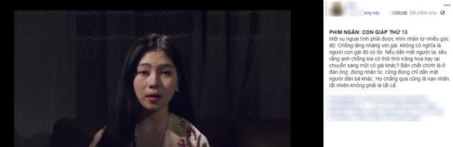 Lan truyền đúng lúc scandal Kiều Minh Tuấn - An Nguy, phim ngắn với thông điệp nên cảm thông với người thứ ba bị rào rào gạch đá - Ảnh 1.