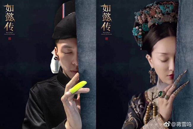 Trò giết thời gian của Như Ý truyện: Rủ nhau cosplay Châu Tấn, ai xem cũng bật cười vì quá hài hước  - Ảnh 7.