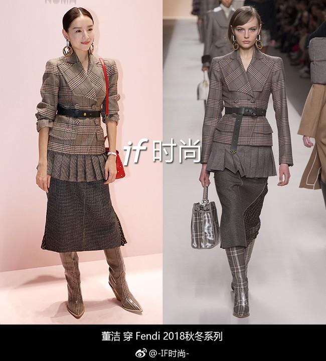 Khi hai nàng Phú Sát thiện ác đối đầu: Tần Lam trẻ trung, thời thượng, Đổng Khiết lại bí bách từ đầu đến chân - Ảnh 9.