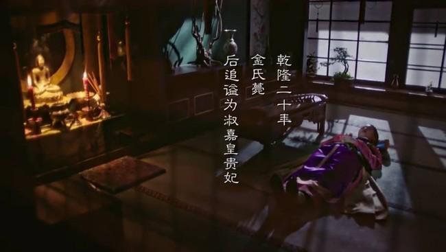 Gia Phi - Tân Chỉ Lôi đến lúc chết vẫn ăn mặc, trang điểm thật đẹp, tự sát trong nỗi tuyệt vọng khốn cùng! - Ảnh 13.