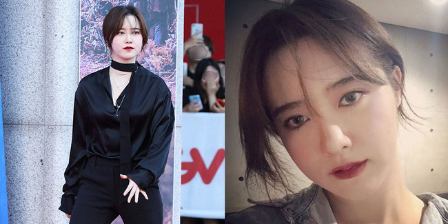Bỏ rơi vợ Goo Hye Sun ở nhà, Ahn Jae Hyun sánh đôi cùng gái lạ - Ảnh 1.