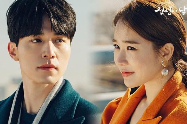 Park Min Young - Park Seo Joon sẽ đóng vai khách mời trong phim của Lee Dong Wook? - Ảnh 2.
