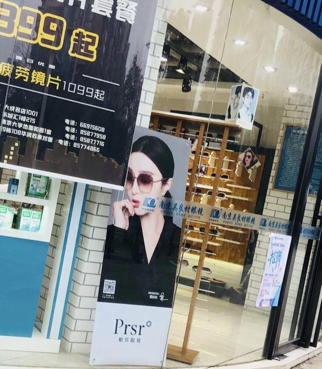Tin được không: Phạm Băng Băng đã tái xuất Cbiz, sang chảnh miễn bàn trong quảng cáo kính mắt mới nhất - Ảnh 4.