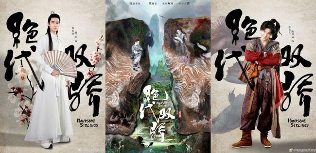 10 bộ phim truyền hình cổ trang được mong chờ sẽ khuấy đảo màn ảnh Hoa ngữ trong năm 2019 - Ảnh 10.