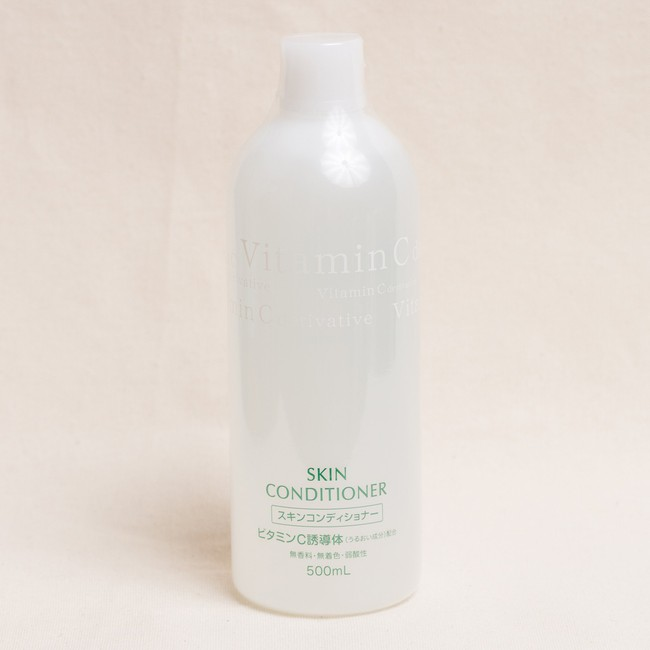 6 chai lotion Nhật size khủng nhưng giá mềm, các nàng đắp lotion mask bảo vệ da đón Tết sẽ không sợ đau ví - Ảnh 5.