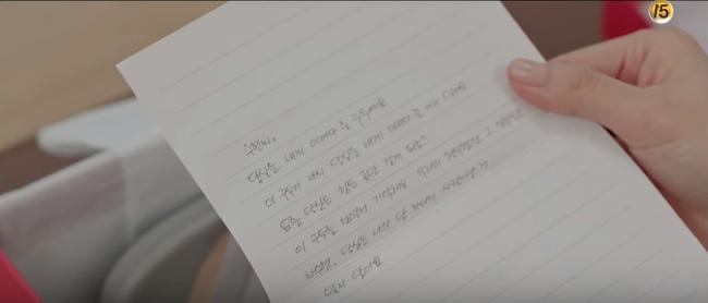 Âm thầm gửi tặng món quà này, Park Bo Gum đã khiến Song Hye Kyo bật khóc - Ảnh 3.