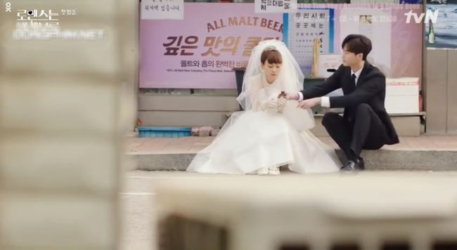 Phụ lục tình yêu: Mới tập đầu, Lee Jong Suk đã phải đứng nhìn Lee Na Young lên xe hoa với người khác - Ảnh 8.