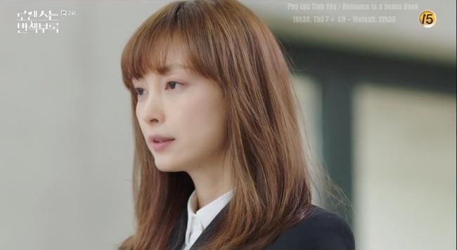 Phụ lục tình yêu: Sau cuộc hôn nhân thất bại 7 năm, Lee Na Young quay sang cầu cứu Lee Jong Suk - Ảnh 2.