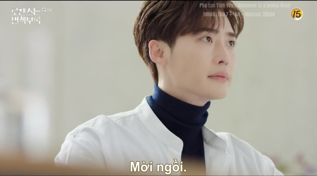 Phụ lục tình yêu: Sau cuộc hôn nhân thất bại 7 năm, Lee Na Young quay sang cầu cứu Lee Jong Suk - Ảnh 1.