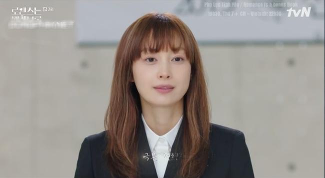 Phụ lục tình yêu: Sau cuộc hôn nhân thất bại 7 năm, Lee Na Young quay sang cầu cứu Lee Jong Suk - Ảnh 5.