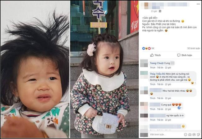 Bức ảnh con gái khi ở nhà và khi ra đường khiến dân mạng phát cuồng vì dễ thương, nhưng sự thật là đây - Ảnh 1.