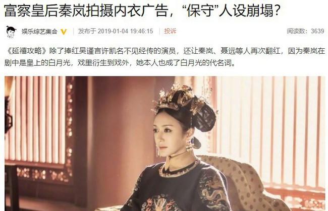 """Diện đồ nội y nóng bỏng, """"nữ hoàng bảo thủ"""" Tần Lam bị mỉa mai: """"Đúng là giả tạo"""" - Ảnh 5."""
